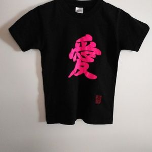 LOVE in Japanese calligraphy t-shirt XP